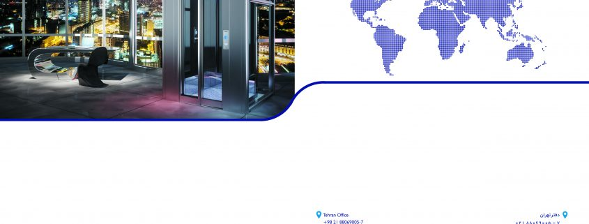 کاتالوگ آسانسور